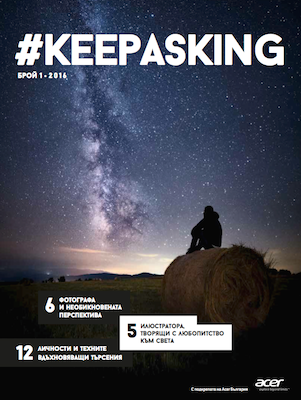 keepasking-cover